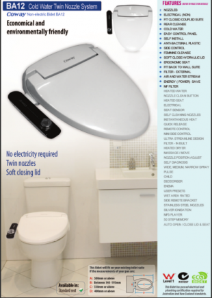 Coway BA12 electronic bidet toilet seat plumber's pamphlet with measuring guide